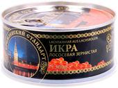 Lemberg Lachskaviar aus Lachsrogen