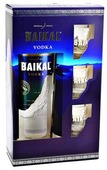 Водка Байкал 40% 0,7 л Под.упак.3 стакана