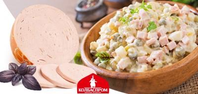Russischer Salat ''Olivier''