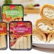 ''Emela'' Pfannkuchen - einfach und lecker.